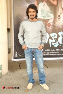 Upendra Priyanka Trivedi Chinnari Trailer Launch Pos  0036.jpg