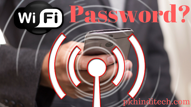 hindden Wi-Fi Password kaise dekhe