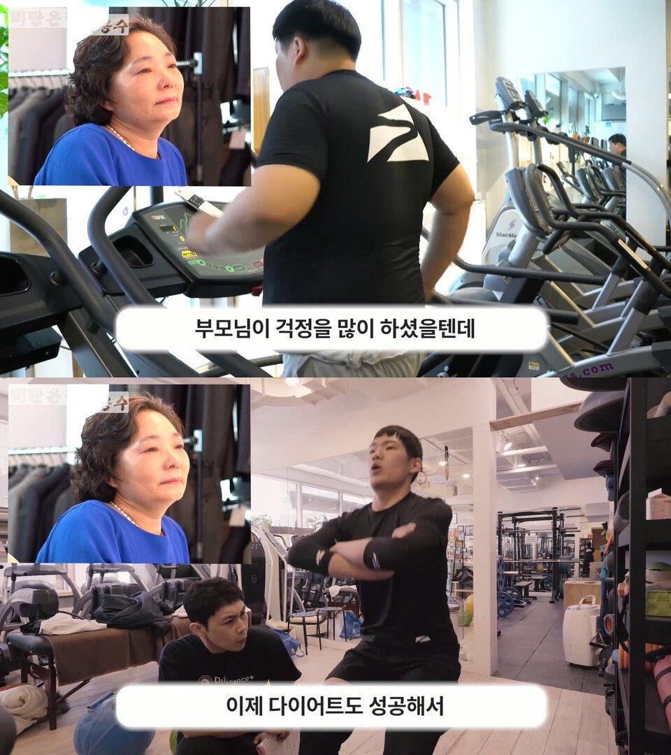 [유머] 68kg 다이어트 후 6개월 만에 어머니 앞에 나타난 초고도비만 아들 -  와이드섬