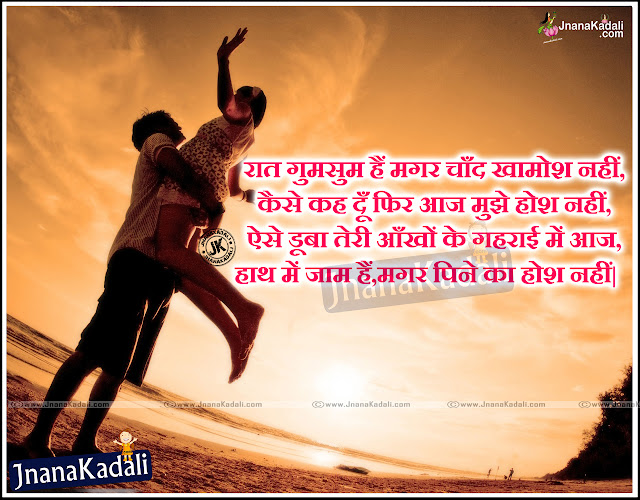 Nice Hindi love Life Quotes sms,best hindi love change sms quotations,Good morning shayari in hindi, suprabhat quotes in hindi, hindi Good Morning Greeting Cards for love