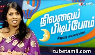 Nilavai Pidipom | Ep 08 | IBC Tamil Tv