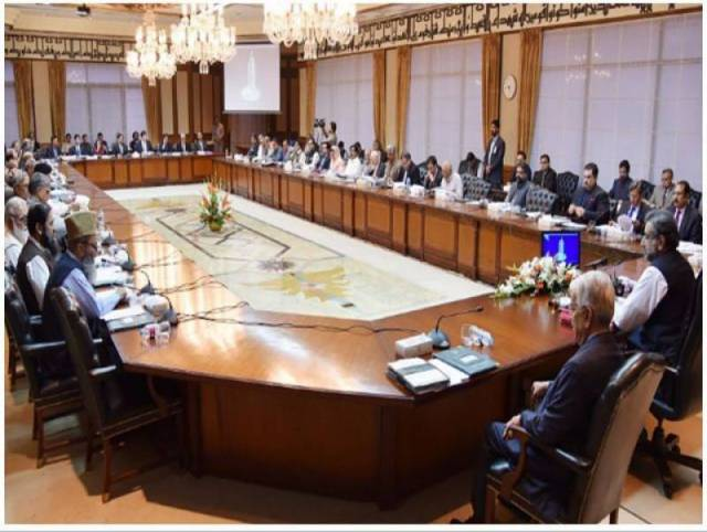 Cabinet decides to discuss federal jobs quota matter at Parliament, CCI