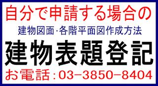 http://www.omisejiman.net/ishikawajimusyo/service18702.html