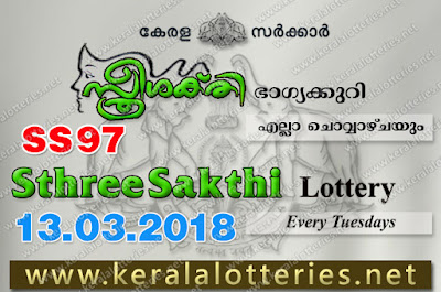 Keralalotteries.net, sthree sakthi today result 13-3-2018 sthree sakthi lottery ss-97, kerala lottery result 13-3-2018, sthree sakthi lottery results, kerala lottery result today sthree sakthi, sthree sakthi lottery result, kerala lottery result sthree sakthi today, kerala lottery sthree sakthi today result, sthree sakthi kerala lottery result, sthree sakthi lottery ss 97 results 13-03-2018, sthree sakthi lottery ss-97, live sthree sakthi lottery ss-97, 13.3.2018, sthree sakthi lottery, kerala lottery today result sthree sakthi, sthree sakthi lottery (ss-97) 13/03/2018, today sthree sakthi lottery result, sthree sakthi lottery today result 13-3-2018, sthree sakthi lottery results today 13 3 2018, kerala lottery result 13.03.2018 sthree-sakthi lottery ss 97, sthree sakthi lottery, sthree sakthi lottery today result, sthree sakthi lottery result yesterday, sthreesakthi lottery ss-97, sthree sakthi lottery 13.03.2018 today kerala lottery result sthree sakthi, kerala lottery results today sthree sakthi, sthree sakthi lottery today, today lottery result sthree sakthi, sthree sakthi lottery result today, kerala lottery result live, kerala lottery bumper result, kerala lottery result yesterday, kerala lottery result today, kerala online lottery results, kerala lottery draw, kerala lottery results, kerala state lottery today, kerala lottare, kerala lottery result, lottery today, kerala lottery today draw result, kerala lottery online purchase, kerala lottery online buy, buy kerala lottery online, kerala lottery tomorrow prediction lucky winning guessing number, kerala lottery, kl result,  yesterday lottery results, lotteries results, keralalotteries, kerala lottery, keralalotteryresult, kerala lottery result, kerala lottery result live, kerala lottery today, kerala lottery result today, kerala lottery results today, today kerala lottery result