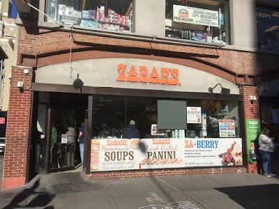 Zabar's (ゼイバーズ) | ニューヨーク | アメリカ