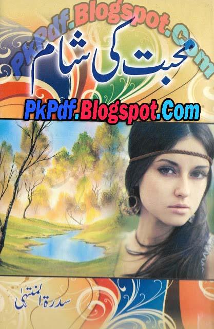 Mohabbat Ki Sham Novel By Sidra Tul Muntaha Pdf Free Download