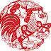 Celebridades Asiáticas que nacieron en el año del gallo