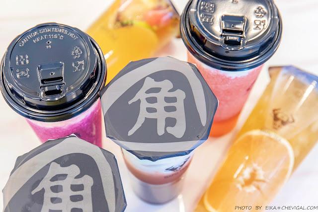 MG 4217 - 熱血採訪│角鋪茶飲,台中超美芝士奶蓋專賣店新開幕!竟然還有兒童遊戲區,約會聊天遛小孩超方便!