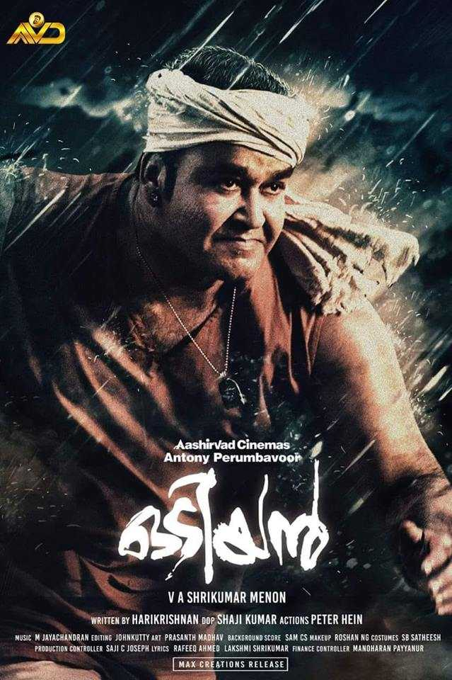 Mohanlal, Prakash Raj, Manju Warrier, Manoj Joshi Odiyan Movie Box Office Collection 2018 wiki, cost, profits, Odiyan Box office verdict Hit or Flop, latest update Budget, income, Profit, loss on MT WIKI, Wikipedia