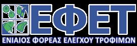 Ε.Φ.Ε.Τ.: Ενηµέρωση για ανάκληση στο αλλαντικό «Νούµπουλο Κέρκυρας»