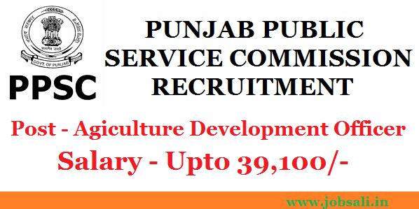 PPSC Notification, PPSC Syllabus, Govt jobs in Punjab