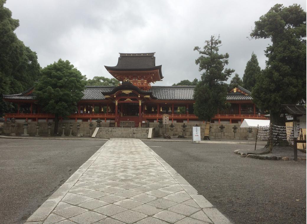 日本の特異性とその歴史的根拠: ...