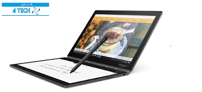 لابتوب لينوفو Lenovo Yoga Book C930