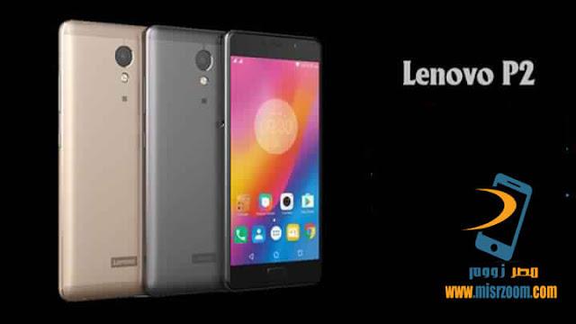 هواتف لينوفو - Lenovo فى مصر بالأسعار والمواصفات