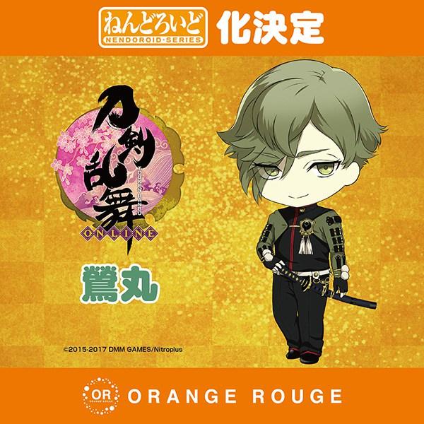 """Uguisumaru de """"Touken Ranbu"""" (Orange Rouge)"""