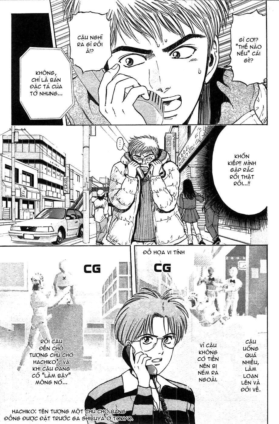 Psychometrer Eiji chapter 43 trang 10