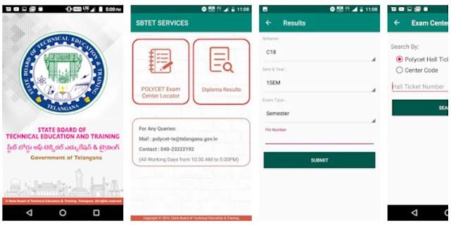 Download & Install SBTET SERVICES Mobile App