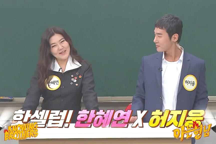 Nonton streaming online & download Knowing Bros eps 217 bintang tamu Han Hye-yeon & Heo Ji-woong subtitle bahasa Indonesia