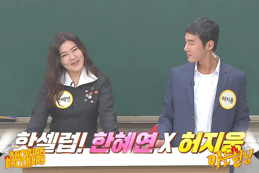 Nonton streaming online & download Knowing Bros eps 217 bintang tamu Han Hye-yeon & Heo Ji-woong subtitle bahasa Indonesia