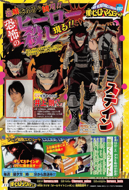 My Hero Academia Saison 2, Actu Japanime, Japanime, Weekly Shonen Jump,