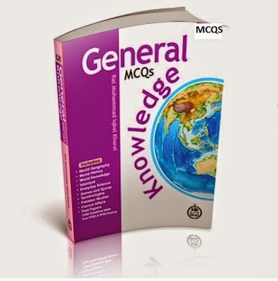 300 MCQS Of General Knowledge PDF Book For TMO Inspector
