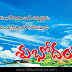 Telugu Quotes Good Morning Wishes images HD Wallpapers Best Good Morning Greetings Telugu Quotes Images