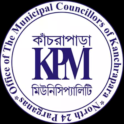 Kanchrapara Municipality Recruitment 2019 - Apply Online Steno Typist, Mazdoor 62 Posts