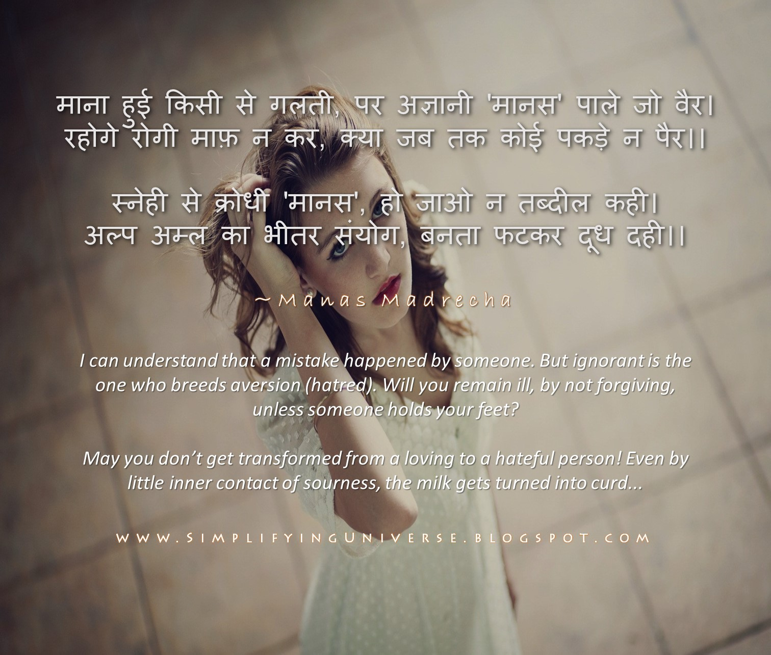 Scars Heal Hindi Poem Manas Madrecha