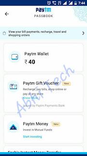 AbhiTech, Paytm trick, Earning