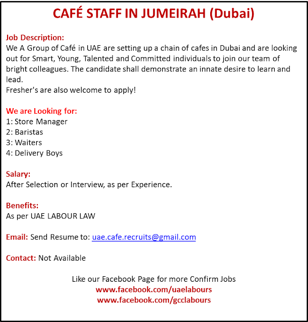 Job for visit visa applicants, Cafe jobs in Uae, UAE Cafe jobs, cafe staff jobs, Barista Jobs, Waiter jobs in UAE, Delivery boy jobs in uae, dubai cafe jobs,