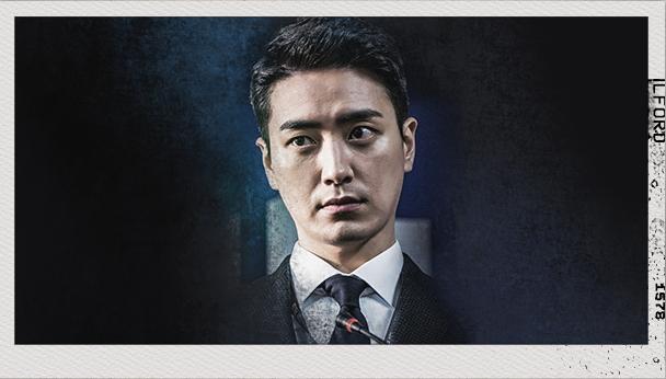 秘密森林,2017韓劇 秘密森林線上看