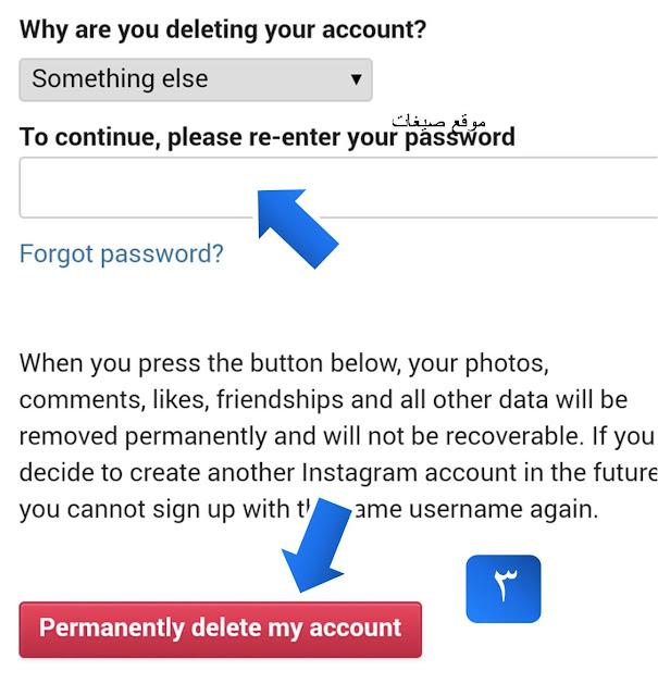 delete my account.