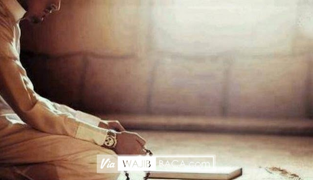 Ibadah Sembunyi-sembunyi yang Dicintai Allah SWT