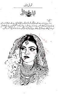 Neelma sitara by Qamrosh Shehak Online Reading
