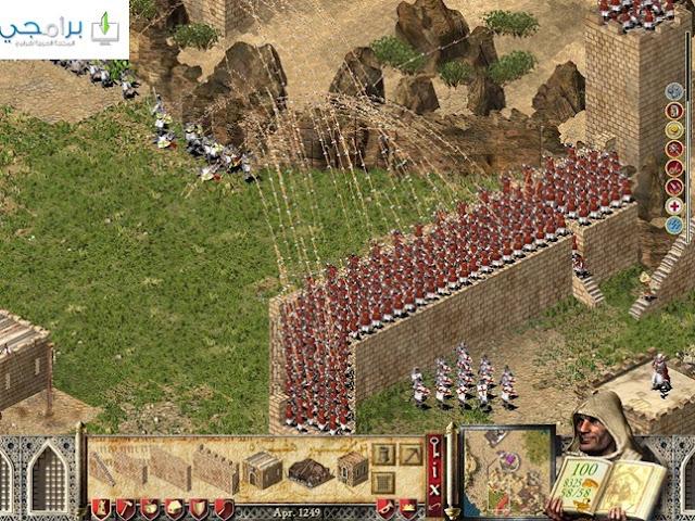 تحميل لعبة صلاح الدين 2 مضغوطة برابط واحد مباشر
