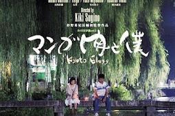Kyoto Elegy / Manga Niku to Boku / マンガ肉と僕 (2014) - Film Jepang