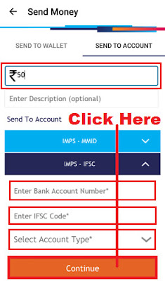 how to transfer money from sbi buddy to bank