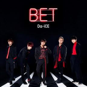 Album] Da-iCE – Bet (2018 08 08/AAC/RAR) - JpMusicDL Com