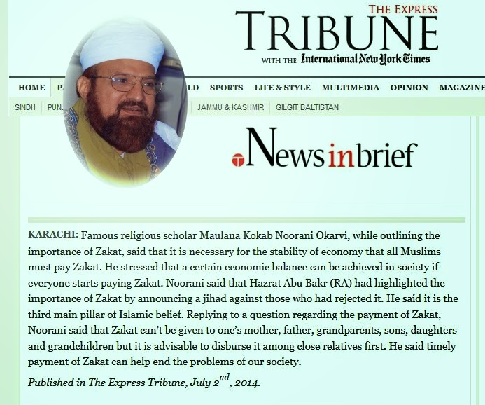 importance of zakaat express tribune article allama kaukab noorani okarvi