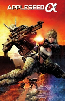 Appleseed Alpha BD Subtitle Indonesia