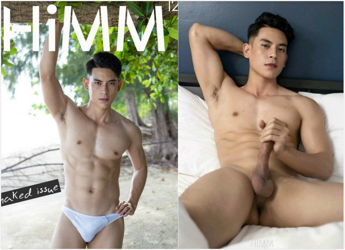 HiMM 12 | Naked Issue
