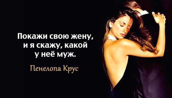 ТОП 10 Цитат Известных Женщин