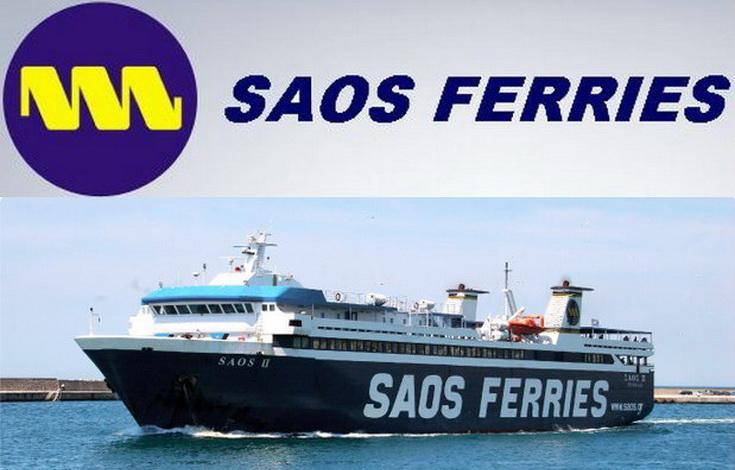 SAOS Ferries: Εισαγγελική παραγγελία προς το Επιμελητήριο Έβρου
