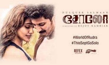 Solo – World of Rudra | Tamil Teaser | Dulquer Salmaan, Neha Sharma, Bejoy Nambiar