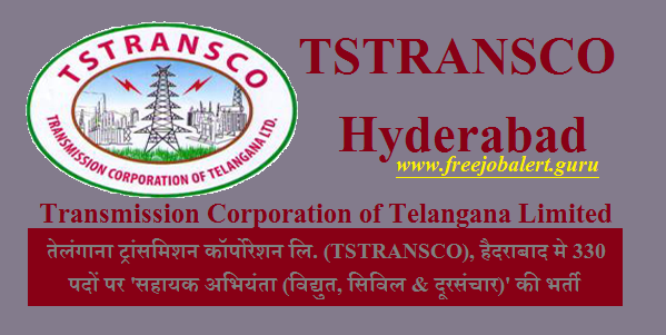 Transmission Corporation of Telangana Limited, TSTRANSCO, Telangana, Bijli Vibhag, Bijli Vibhag Recruitment, Graduation, Diploma, Assistant Engineer, Latest Jobs, tstransco logo