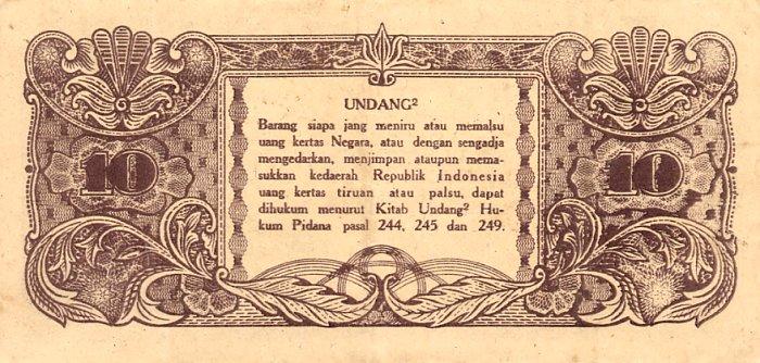 sepuluh rupiah 1945 belakang