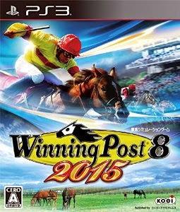 [PS3][ウイニングポスト 8 2015] ISO (JPN) Download