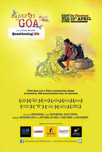 Barefoot To Goa 2015 Hindi Movie Download