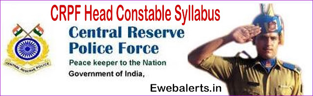 CRPF Head Constable Syllabus