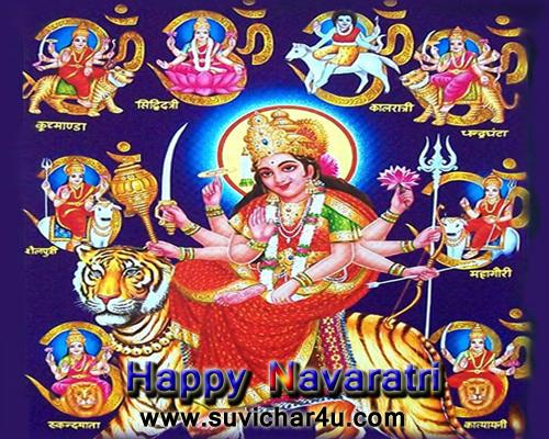 Durga Mata Ke Vandana ke liye Slok aur Mantra jis padane se sabhi manakamnaye puri hoti hai.